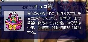 Maple090815_101107.jpg
