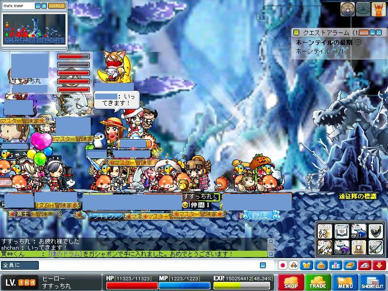 Maple100116_161931.jpg
