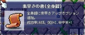 Maple100123_143353.jpg
