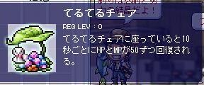Maple100124_000949.jpg