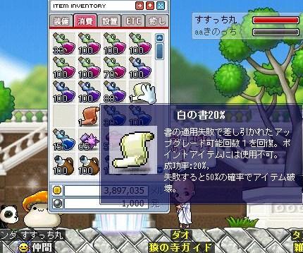 Maple100404_000000.jpg