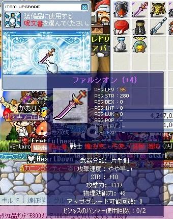 Maple100404_004220.jpg