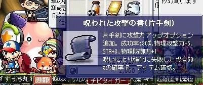 Maple100404_004259.jpg