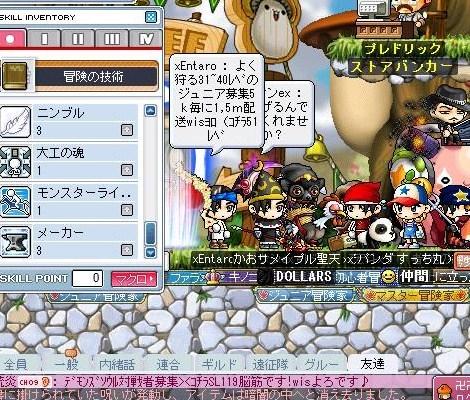 Maple100404_004310.jpg