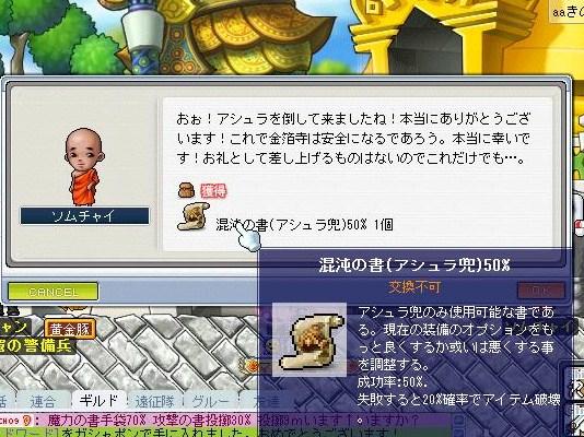 Maple100404_150104.jpg