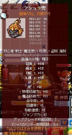 Maple100412_202357.jpg