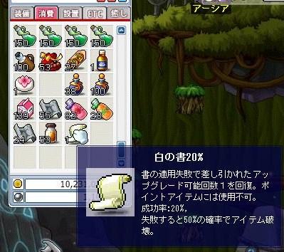 Maple100419_232928.jpg