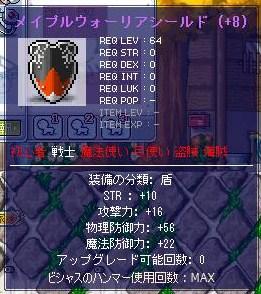 Maple100428_090318.jpg