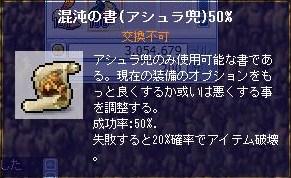 Maple100513_151433.jpg