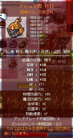 Maple100513_151443.jpg