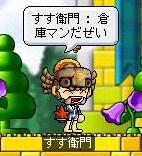 Maple101115_120844.jpg