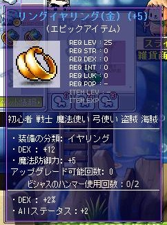 Maple101115_121345.jpg