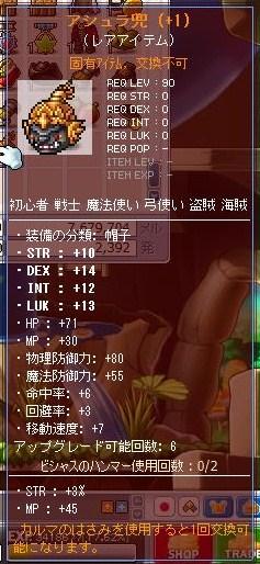Maple101115_121416.jpg