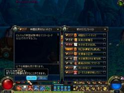 ScreenShot1008_150801459.jpg