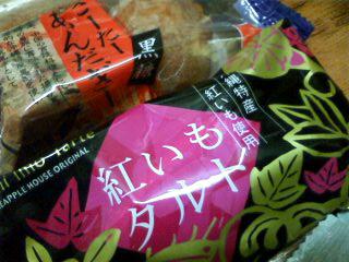 okinawa10.jpg