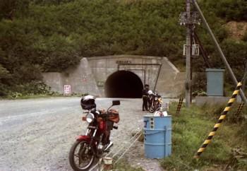 日勝トンネル