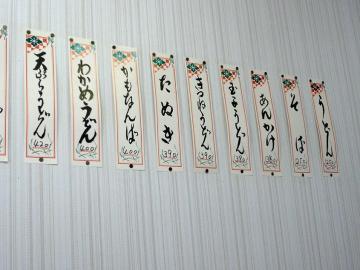 小川食堂3