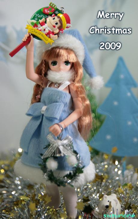 1225a