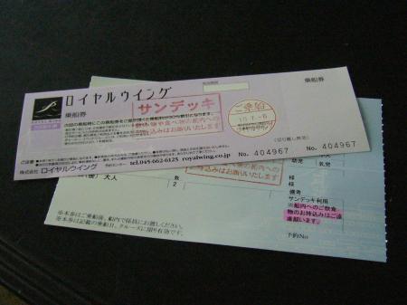 横浜クルージング6