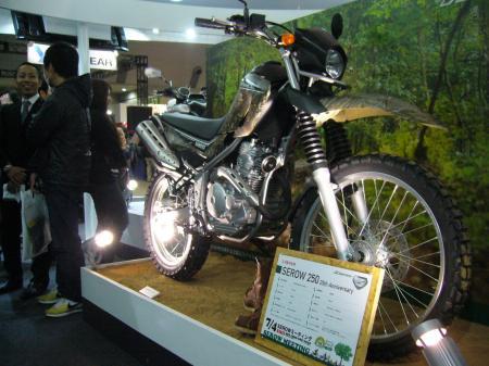 SERROW250 25thモデル