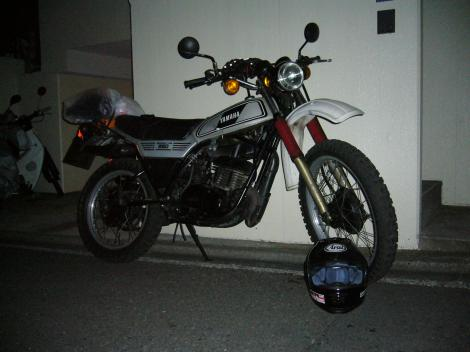 DT250