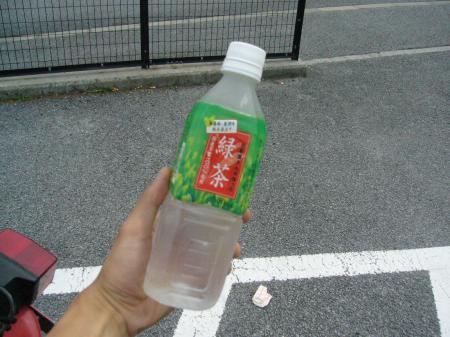 道の駅 富士吉田3