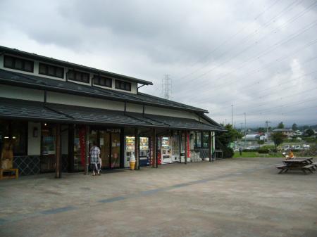 道の駅 ふじおやま2