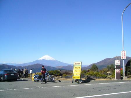 大観山 4
