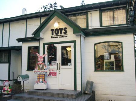ブリキのおもちゃ博物館 4