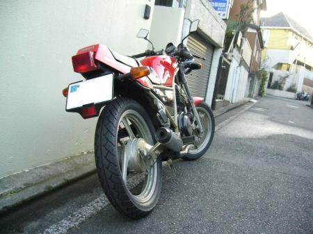 SRX250 2