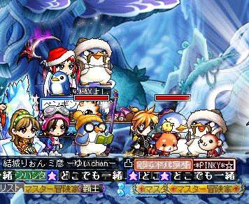 ペンギン4匹