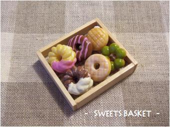 木箱入りドーナツ
