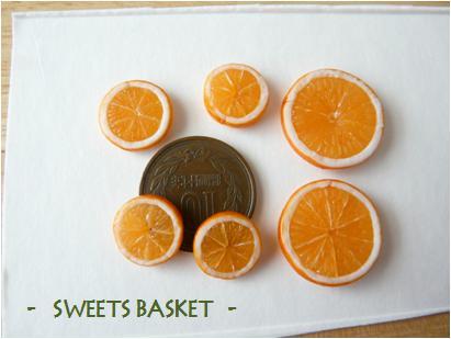 オレンジスライス1
