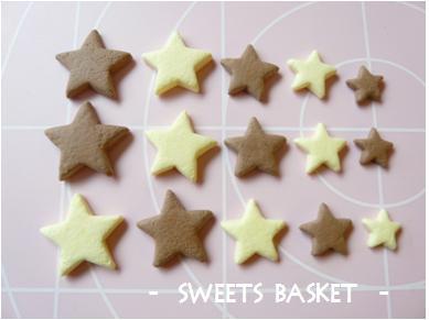 星型クッキー1