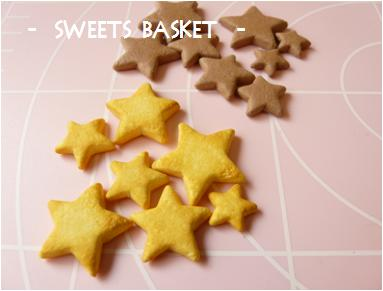 星型クッキー1-2
