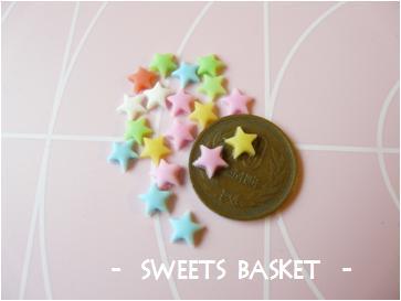 星型砂糖菓子