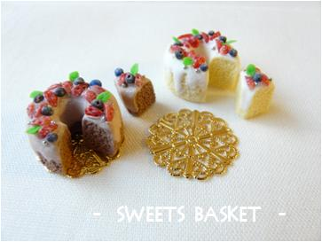 シフォンケーキ2種1-2