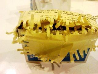 boxyu2feb0810_20100208212639.jpg