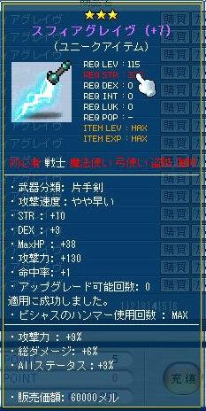 11_20110803170828.jpeg