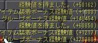 3_20110815093353.jpeg