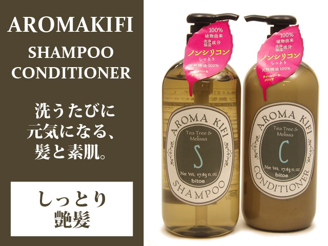 aromakifi_shi.jpg