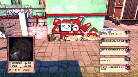 MX_Snap_20120207_191833.jpg