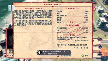 MX_Snap_20120304_142509.jpg
