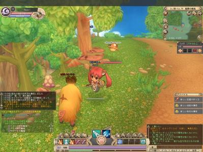 snapshot_20111102_061103.jpg
