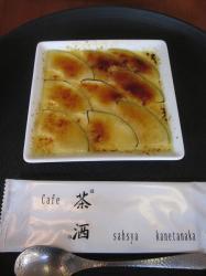 酒茶カフェ4