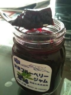 sawaya bluberry jam