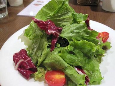 T's Garden salad