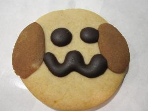 cookie for CREA