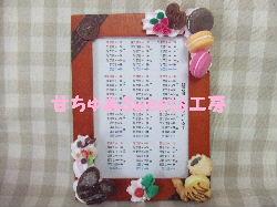 DSCF6851.jpg