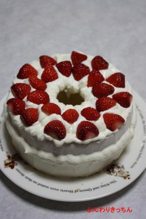 バースデーケーキ@おとうちゃん